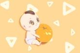 于10月30日出生的鼠年宝宝名字应该如何起