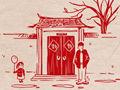 农历中秋节拜月的寓意 时节会开什么花