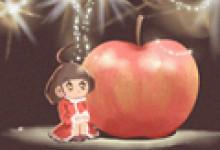 2020年12月24日平安夜为啥送苹果 又被称为什么