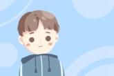 公历2020年12月9日出生的男孩起名集锦
