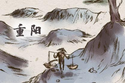 2020年重阳节按农历算是几月几日 吃重阳糕的寓意是怎样的