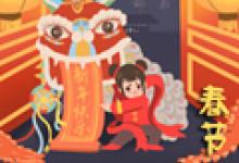 2021年春节的春卷是什么 描写春节景象的诗词