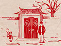 2021年正月初十黄历吉时查询 是黄道吉日吗