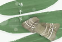 2021年农历五月五为什么称作龙舟节 为什么要佩戴香囊