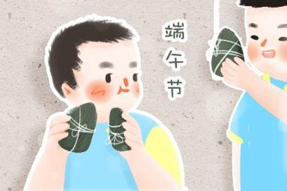 2021年农历五月初五带香囊的传说 为什么又称端阳