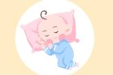 2021年小暑生的宝宝如何取名字