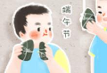 2021年农历五月初五吃粽子的寓意 插门上的叫什么