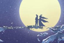 2021年七夕节是几月几号星期几 8月14日星期六