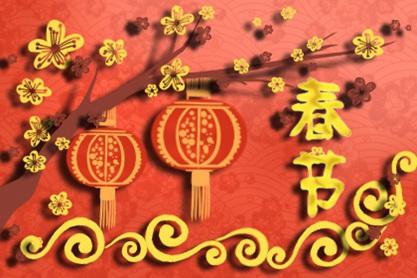 2021年春节正月初一是几号 2月12日星期五