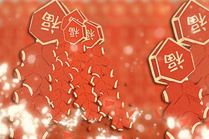 2021年元旦阴历是哪天 农历十一月十八