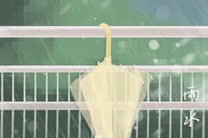 2021年节令雨水养生注意事项 民间当中有名谚语
