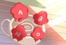 ab型血天蝎座人的性格和命运