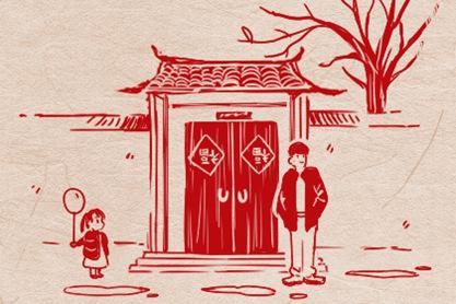 2021年几号过年春节 公历二月十二日周五