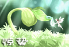 2021年惊蛰节令吃梨寓意 天气气温