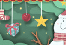 平安夜圣诞节的起源和历史和由来