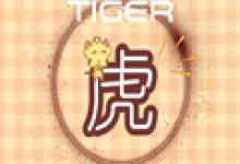 74年屬虎客廳最宜掛什么畫 適合屬虎的客廳裝飾畫