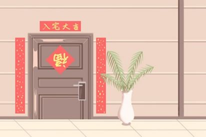 水命的人客厅适合挂什么画 最旺财的九鱼图