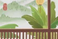 大林木命养什么植物好 家里适合种植物吗