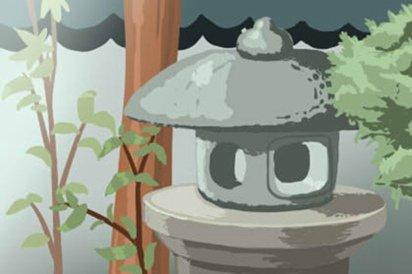大林木命和土蛇之命意思一样吗 大林木是土蛇还木蛇