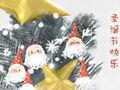 圣诞礼物是平安夜送还是圣诞节送有怎样的说法