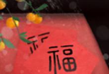 中国民俗故事年除夕的故事