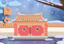除夕吃饺子的寓意 历史
