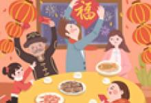 春节吃饺子的含义 来历是什么