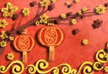 为什么将除夕排在春节的前面