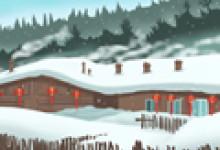大寒是几月几号2020年 有哪些不一样的传统习俗