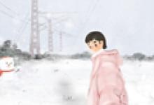 大寒是最冷的节气吗 什么节气最冷