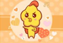 2021年1月属鸡人会恋爱吗 桃花运好不好