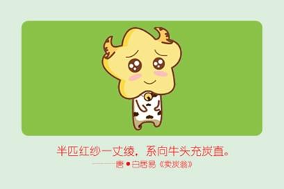 关于牛的诗句 与牛相关的诗句有哪些