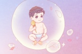 2021年2月出生的宝宝取名字 2月份出生取名宜用字