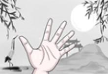 9种手纹的女人命好 一看就是天生的幸运儿
