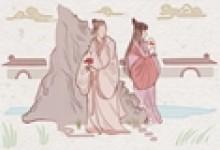 结婚吉日良辰 2021年1月20日日子怎么样 嫁娶好不好