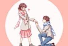 上等结婚吉日 2021年1月27日是嫁娶黄道吉日吗