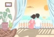 结婚黄道吉日 2021年2月9日日子怎么样 嫁娶好不好