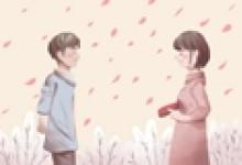 最佳结婚日期 2021年2月16日是嫁娶黄道吉日吗