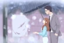 上等结婚吉日 2021年2月17日嫁娶吉利吗 这天日子好吗