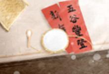 春节发源地为什么是阆中
