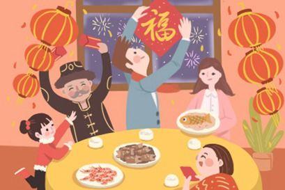春节吃什么传统食物