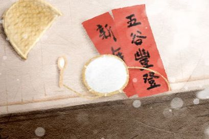 春节吃包子的寓意是什么