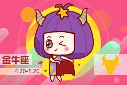 粗暴的女巫12星座每周运势吉凶1.18-1.24