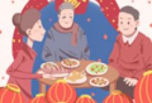 春节吃春卷的寓意