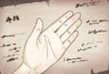 三种命不好的手纹 其中有你吗