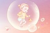 2021年出生的男宝宝取名