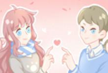 2021年大年初二能结婚吗 日子吉利吗