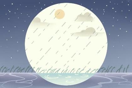 2021年农历正月初七雨水黄历宜忌详解 这天日子好不好