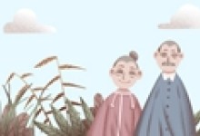 订婚日期 2021年2月3日是订亲订婚的黄道吉日吗