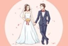 订亲日期 2021年2月4日订亲好不好 订婚日子好吗